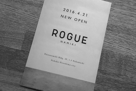 ROGUE0420.jpg