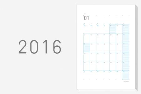 calendar2016.jpg