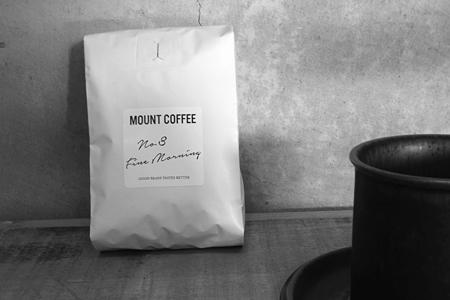 mountcoffee140524.jpg