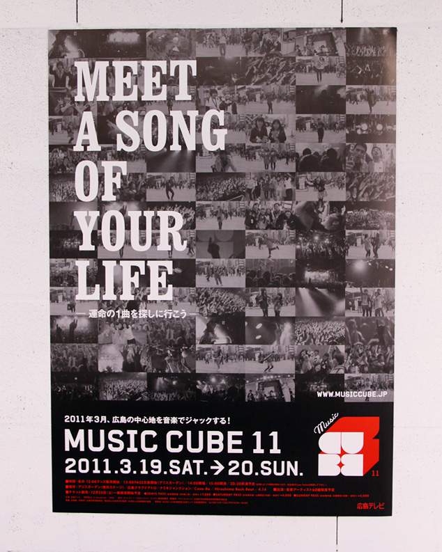 03_mc_poster1b.jpg