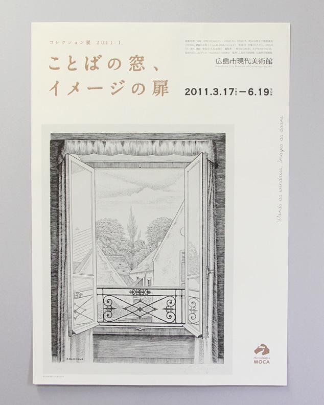 03_moca_poster.jpg