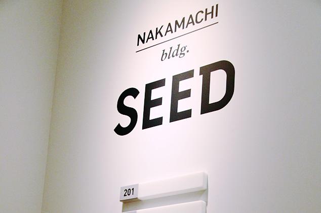 1002_seed_1c.jpg
