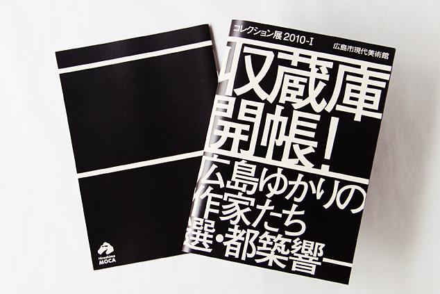 1004_tsuzuki_2.jpg