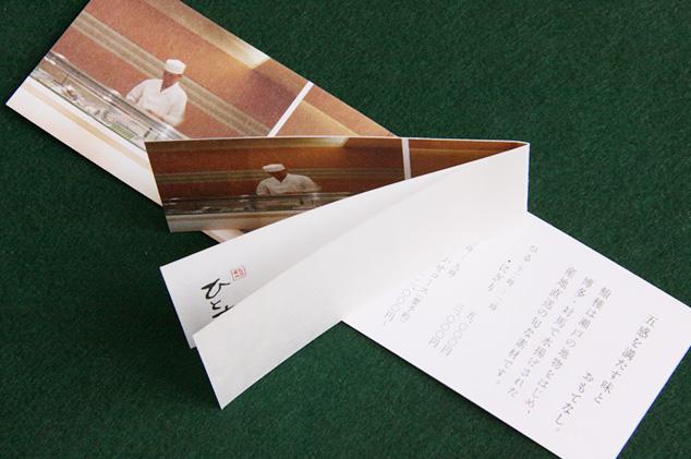1105_hitoshi2.jpg