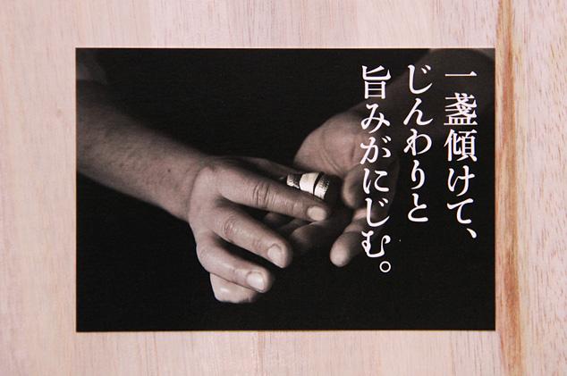 1105_hitoshi3b.jpg