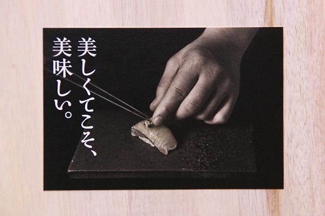 1105_hitoshi4.jpg