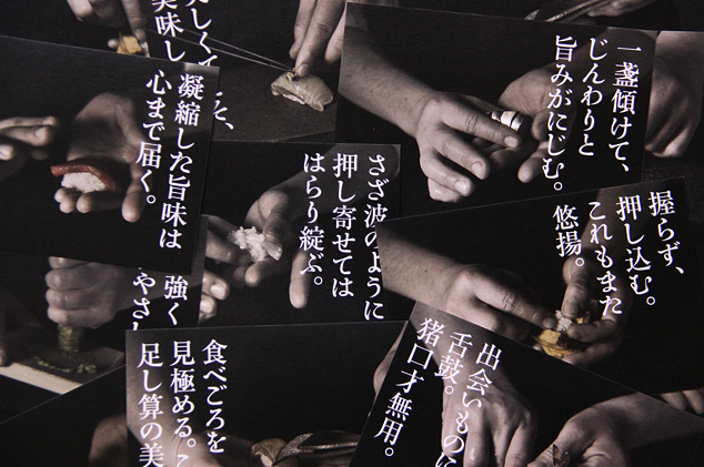 1105_hitoshi5.jpg