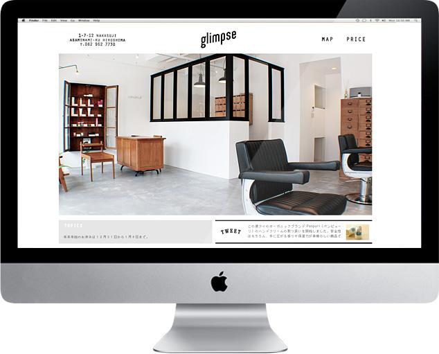 1106_glimpse_web.jpg