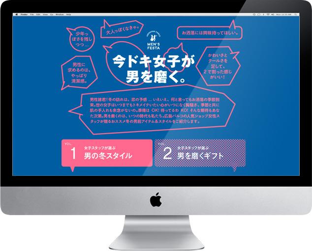 1111_parco_web.jpg