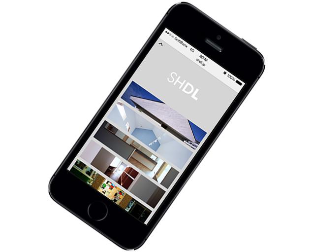 1307_shdl_mobile2.jpg