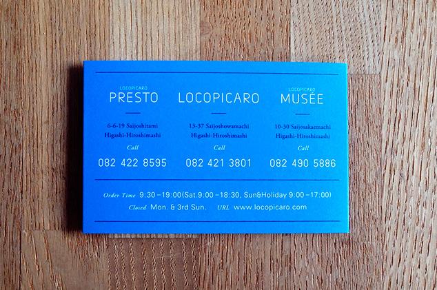 1311_locopicaro_3.jpg