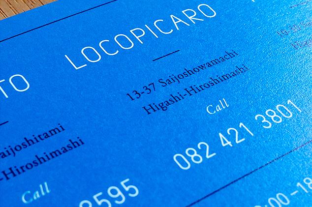 1311_locopicaro_4.jpg