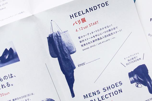 1404_heelandtoe_2.jpg