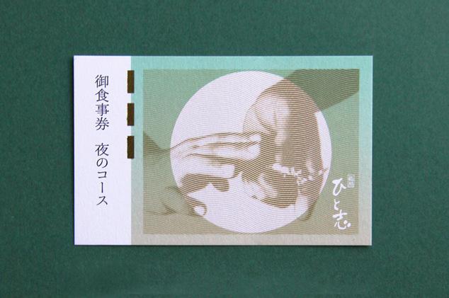 1404_hitoshi_6.jpg