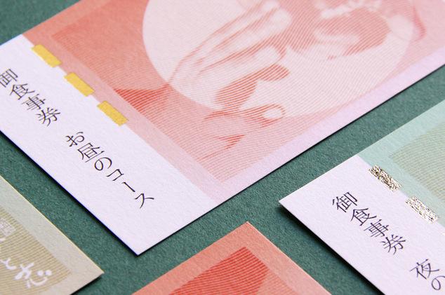 1404_hitoshi_7.jpg