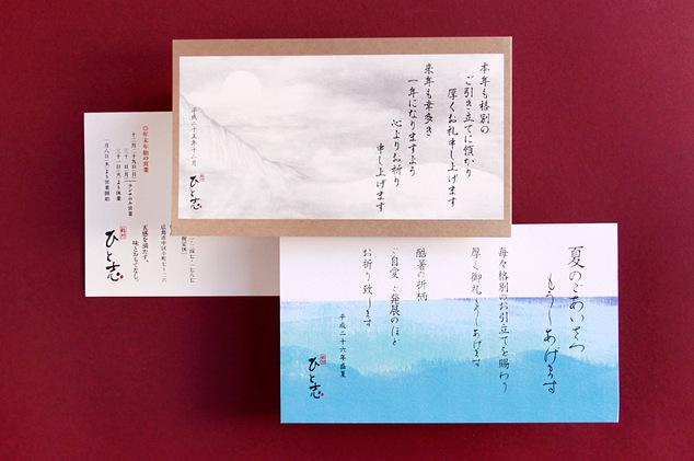 1404_hitoshi_8.jpg