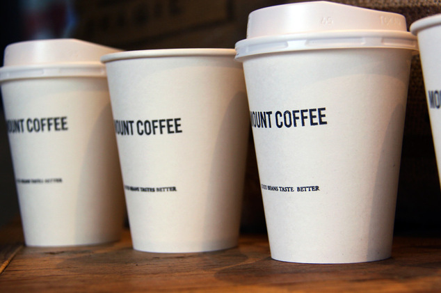 1404_mountcoffee_8.jpg
