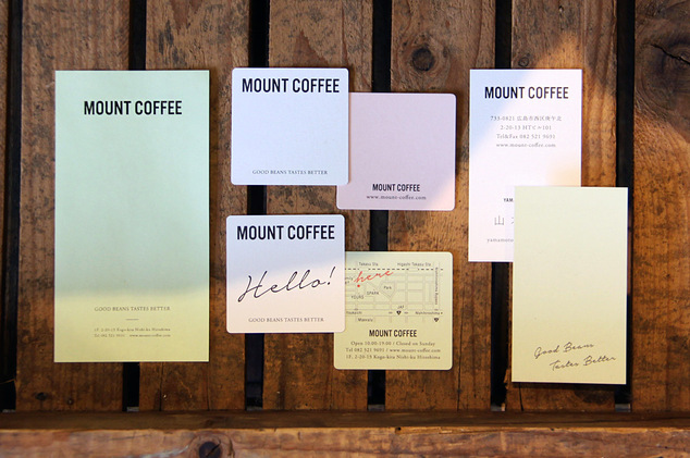 1404_mountcoffee_9.jpg