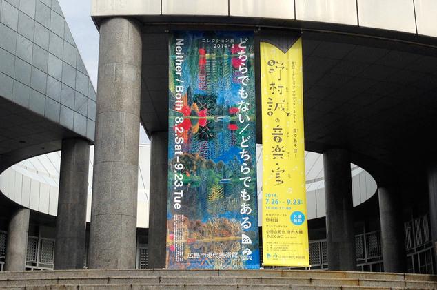 1408_hiroshimamoca_1.jpg