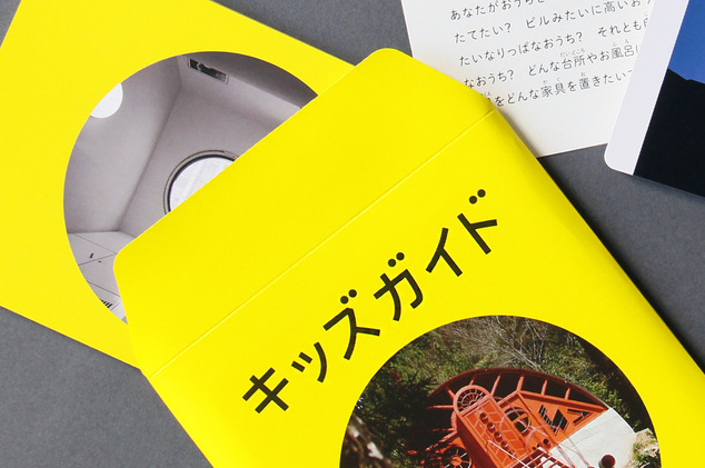 1409_hiroshimamoca_1.jpg