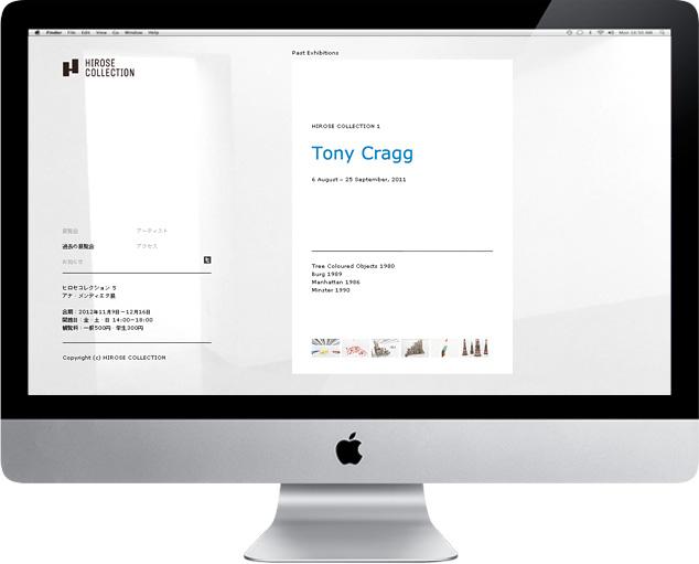 201201_hirosecollection_web.jpg