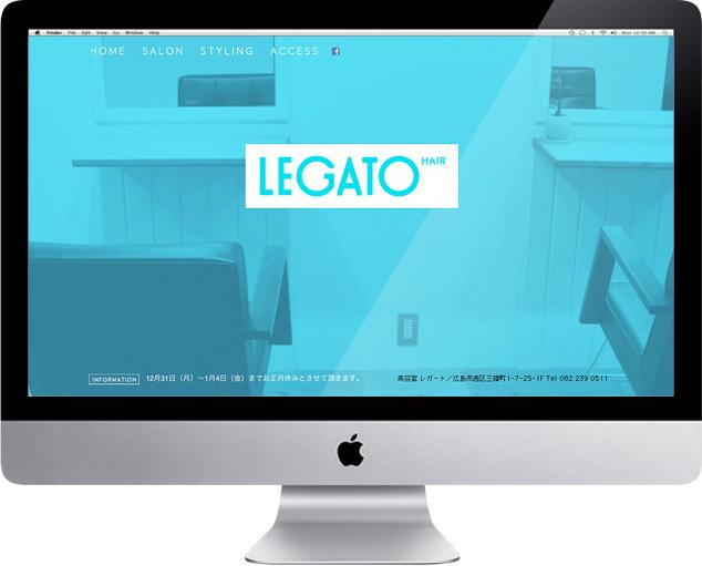 201204_legato3.jpg
