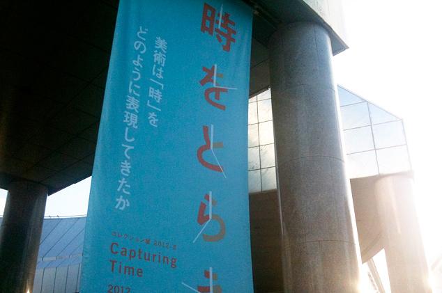 201211_moca_c4.jpg